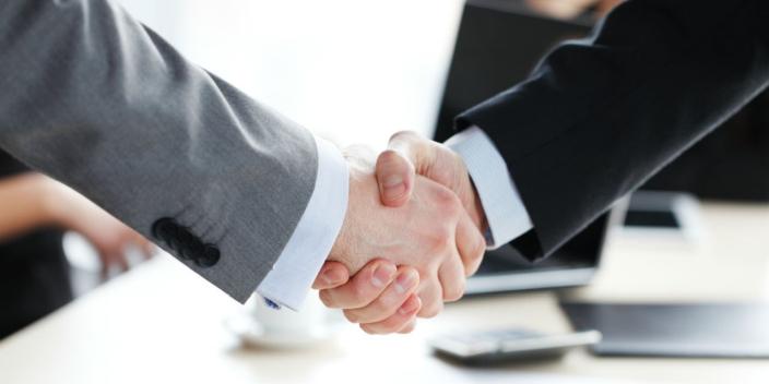 債権の譲渡で合意