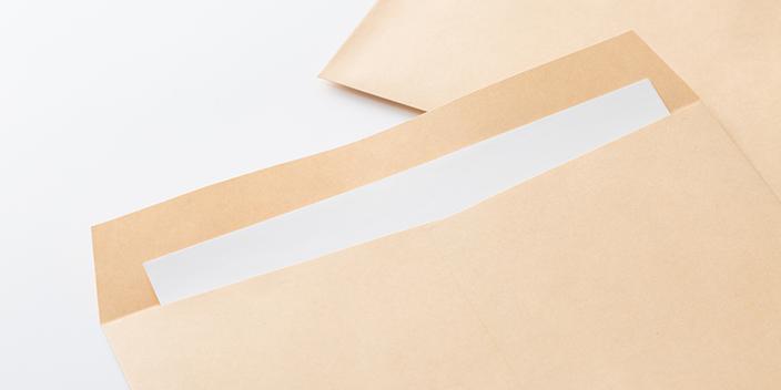 郵送する書類